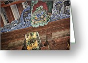 National Treasure Greeting Cards - Daigoji Temple Gate Gargoyle - Kyoto Japan Greeting Card by Daniel Hagerman
