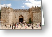 Art Of Building Digital Art Greeting Cards - Damascus Gate Jerusalem Greeting Card by Eva Kaufman