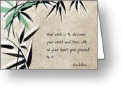 Bamboo Greeting Cards - Discover Your World Greeting Card by Linda Woods
