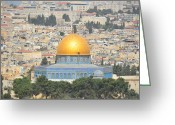 Mound Greeting Cards - Dome Of Rock Jerusalem, Israel Greeting Card by David Dawson Image