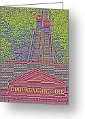Incline Greeting Cards - Duquesne Incline Art Greeting Card by Tom Leach