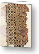 Koran Greeting Cards - Fragment From A Persian Quran Greeting Card by Photo Researchers