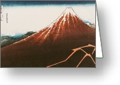 Above The Clouds Greeting Cards - Fuji above the Lightning Greeting Card by Hokusai