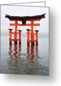 Miyajima Greeting Cards - Gate at Itsukushima-Jinja Shrine Greeting Card by Jeremy Woodhouse