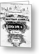 Cyrillic Greeting Cards - Gogol: Dead Souls, 1842 Greeting Card by Granger