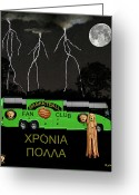 Greek Sculpture Greeting Cards - Greek Basketball Greeting Card by Eric Kempson