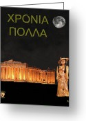 Greek Sculpture Greeting Cards - Greek Fashion Greeting Card by Eric Kempson