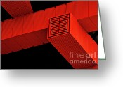 Hall Greeting Cards - Gugong - Forbidden City Red - Chinese Pavilion Shanghai Greeting Card by Christine Till