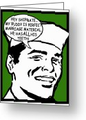 Third Base Greeting Cards - Hey Shipmate Teeth Greeting Card by Suzanne  Frie