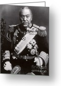 Personage Greeting Cards - Hideki Tojo Greeting Card by Photo Researchers