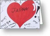 March Drawings Greeting Cards - I Love Japan by Erik Akerman Greeting Card by Beth Akerman
