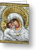 Religious Art Digital Art Greeting Cards - Icon of the Bl Virgin Mary w Christ Child Greeting Card by Jake Hartz