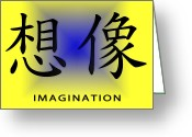 Zen Greeting Cards - Imagination Greeting Card by Linda Neal