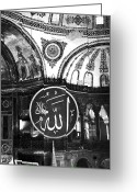 Aya Sofya Greeting Cards - Inside the Sofya Greeting Card by John Rizzuto