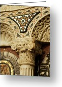 Islam Greeting Cards - Islamic Architecture Greeting Card by Taken by Ali Bazzi