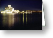 Arabia Greeting Cards - Islamic Museum at night Greeting Card by Paul Cowan