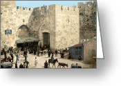 Souk Greeting Cards - Jerusalem: Jaffa Gate Greeting Card by Granger