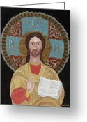 Byzantine Greeting Cards - Jesus the teacher Greeting Card by Claudia French