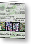Reception Painting Greeting Cards - Jewish Seven Wedding Blessings Tree Of Life Hamsas Greeting Card by Sandra Silberzweig