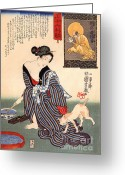 Reproductions Greeting Cards - Kuniyoshi Utagawa Women Greeting Card by Pg Reproductions