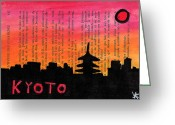 Buildings Drawings Greeting Cards - Kyoto Japan Skyline Greeting Card by Jera Sky