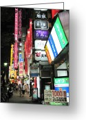 Lit Greeting Cards - Kyoto Street Neon Signs Greeting Card by Andy Smy