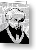 Rabbi Greeting Cards - Maimonides Greeting Card by Anshie Kagan