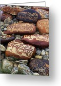 Tibetan Buddhism Greeting Cards - Mani Stones - Lake Manasarovar Tibet Greeting Card by Craig Lovell