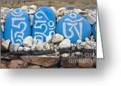 Tibetan Buddhism Greeting Cards - Mani Stones - Nepal Himalaya Greeting Card by Craig Lovell