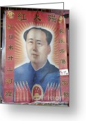 Chairman Mao Zedong Greeting Cards - MAO ZEDONG HANGING Vancouver Chinatown Greeting Card by John  Mitchell