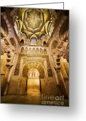 Great Mosque Greeting Cards - Mihrab and Ceiling of Mezquita in Cordoba Greeting Card by Artur Bogacki