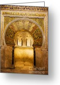 Great Mosque Greeting Cards - Mihrab in the Great Mosque of Cordoba Greeting Card by Artur Bogacki