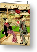 Waitresses Greeting Cards - Minazuki 1770 Greeting Card by Padre Art