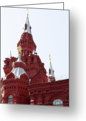 Door Sculpture Greeting Cards - Moscow04 Greeting Card by Svetlana Sewell