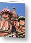 Door Sculpture Greeting Cards - Moscow13 Greeting Card by Svetlana Sewell