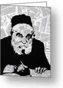 Orthodox Rabbi Greeting Cards - Moshe Feinstein Greeting Card by Anshie Kagan