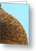 Middle East Greeting Cards - Mosque Dome Greeting Card by Photo taken by Emad Omar