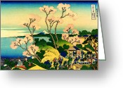 Reproductions Greeting Cards - Mt Fuji from Gotenyama Greeting Card by Pg Reproductions