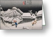 The Station Greeting Cards - Night Snow Greeting Card by Hiroshige