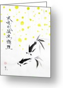 Inkwash Greeting Cards - No Worries Greeting Card by Oiyee  At Oystudio