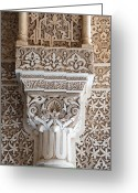 Andalucia Greeting Cards - Ornate Column Alhambra Greeting Card by David Kleinsasser
