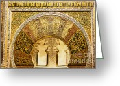 Great Mosque Greeting Cards - Ornate Mezquita Mihrab in Cordoba Greeting Card by Artur Bogacki