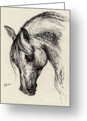 Grey Drawings Greeting Cards - Ostragon Greeting Card by Angel  Tarantella