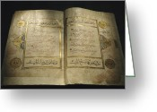 Koran Greeting Cards - Pages Of A 13th Century Koran Greeting Card by Kenneth Garrett