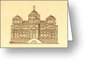 Byzantine Greeting Cards - Pammakaristos Byzantine Church in Constantinople  Greeting Card by Pictus Orbis Collection