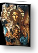 Byzantine Icon Greeting Cards - Panorama Of Redemption Greeting Card by Iosif Ioan Chezan