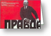 Cyrillic Greeting Cards - Pravda: Communist Poster Greeting Card by Granger