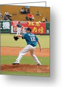 Professional Baseball Greeting Cards - Professional Baseball Game in Taiwan Greeting Card by Yali Shi