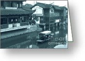 Fishing Boat Greeting Cards - Qibao Ancient Town - A peek into the past of Shanghai Greeting Card by Christine Till