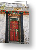 Tsedang Greeting Cards - Red Door Greeting Card by Kate McKenna